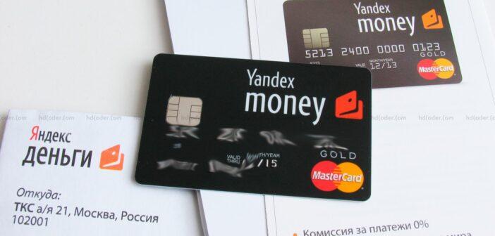 Сбербанк выкупил Яндекс Деньги, но ничего менять не будет