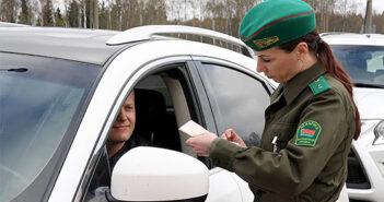 В Беларуси запустили онлайн-сервис для персон нон грата