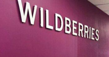 Wildberries набирает 200 ИТ-специалистов