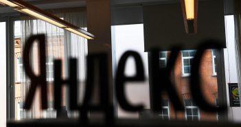 Все сервисы Яндекса в Беларуси работают, но сотрудников эвакуируют