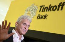 Яндекс и Тинькофф: эксперты о покупке, которая «взбудоражила рынок»