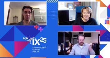 Открылся Пиринговый онлайн-форум MSK-IX