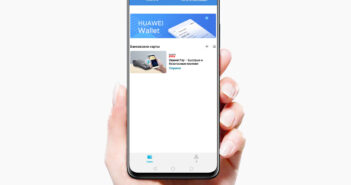 Huawei проталкивает свой платежный сервис на белорусский рынок