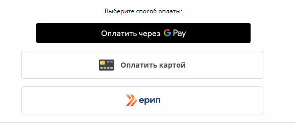 В Беларуси заработал Google Pay