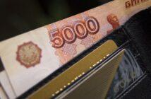 Можно ли отказаться от бумажных денег?