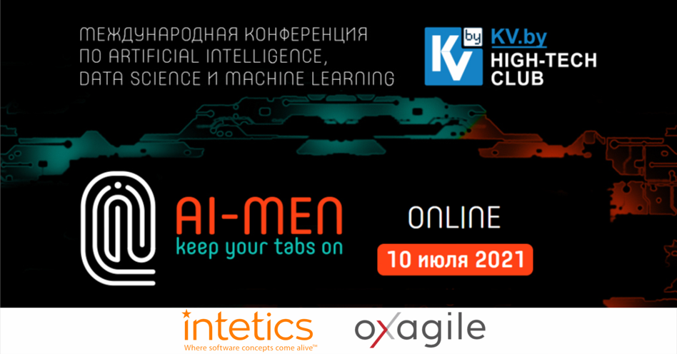 10 июля пройдет бесплатная онлайн-конференция AI-MEN 2021