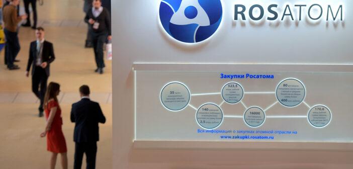 Росатом, МГУ и РАН объявили о проекте по созданию ИИ