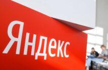 HostFly.by и «Яндекс» стали партнерами