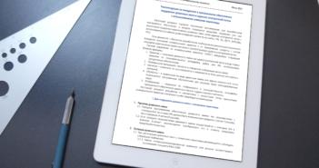 Опубликованы новые рекомендации по поддержке доменных имен и адресов электронной почты на кириллице