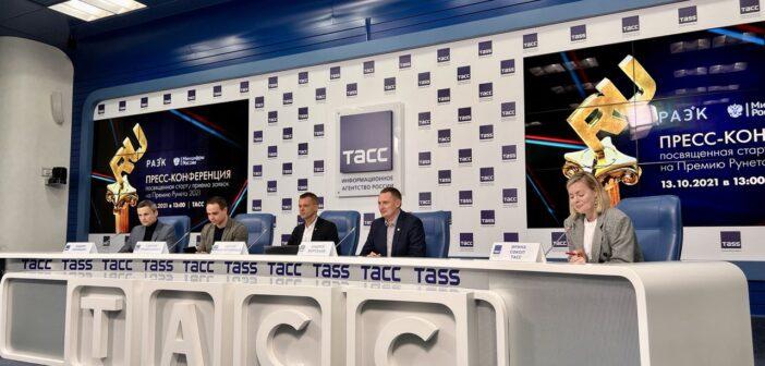 Премию Рунета вручат в 16 номинациях: лучших выберут эксперты, пользователи и ИИ